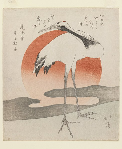 _Crane_with_Setting_Sun_-_Totoya_Hokkei Unexpected Martin Willitts jr